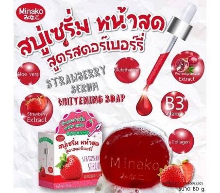 Minako Strawberry Serum Whitening Soap - 80g