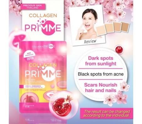 Precious Skin Collagen Primme Dietary Supplement