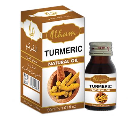 Alham Turmeric Natural Oil 30ml