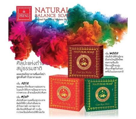 Madame Heng Natural Balance Soap