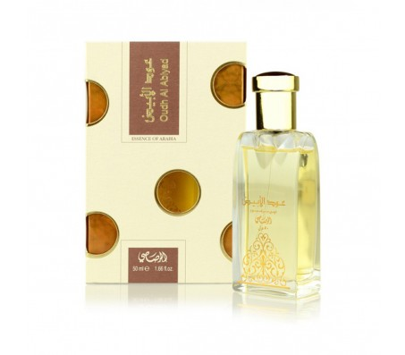Rasasi Oudh Al Abiyad 50ml Perfume For Men
