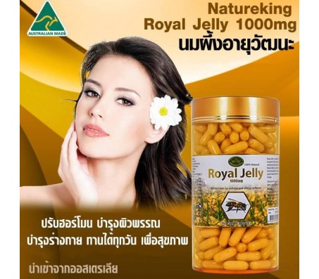 Nature's King Royal Jelly 1000mg - 365 Capsules
