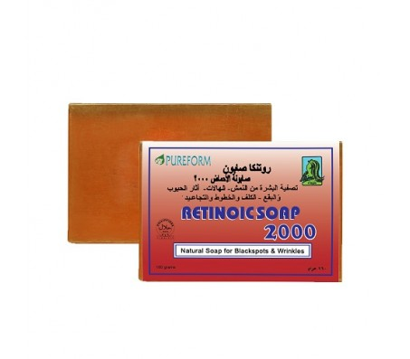 Pureform Retinoic Soap 2000 - 160g